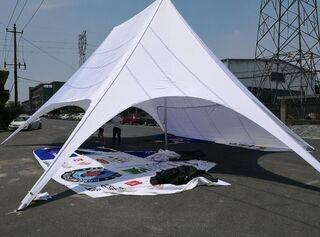 12m double star teltta