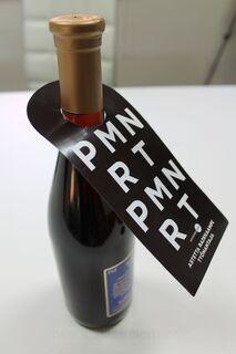 Pullomainos Promotion Point